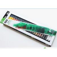 法国贝碧欧Pebeo 24色丙烯颜料套装 墙绘 手绘12ml/支