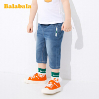【7折价:69.93】巴拉巴拉童装男童短裤儿童装宝宝短裤夏装2020新款七分牛仔裤休闲