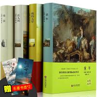 高尔基四部曲 童年在人间我的大学母亲正版原著4册全译本初中高中小学青少版高尔基三部曲世界文学小说名著