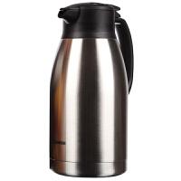 象印保温壶正品SH-HA19C大容量家用热水瓶不锈钢真空保温瓶1.9L