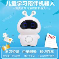 智力快车智兔R7儿童陪伴机器人智能WiFi 早教机故事机0-3岁6周岁宝宝婴幼儿音乐玩具