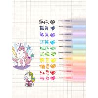 彩色笔中性笔0.5针管手账彩色笔套装糖果色学生用水笔芯文具小清新可爱手帐专用笔做笔记专用笔10支装