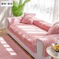 毛绒沙发垫冬季加厚布艺防滑客厅坐垫冬天毛毛绒北欧网红皮沙发套