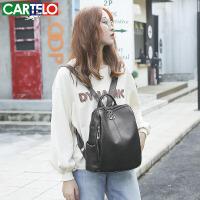 卡帝乐鳄鱼新款韩版双肩女包时尚百搭软皮学生背包 休闲多用旅行包