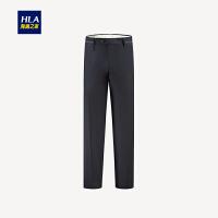 HLA/海澜之家净色直筒西裤2019春季新品商务绅士款长裤男