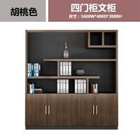重庆办公室家具文件柜木质带锁资料柜老板档案柜玻璃书柜储物柜子 25mm