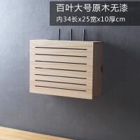 实木无线家用置物架造型插线板壁挂式光猫路由器收纳盒大装饰简