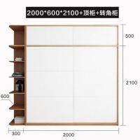 北欧衣柜推拉门简约现代经济型组装整体柜子收纳卧室组合移门衣橱 +转角柜+顶柜 2门