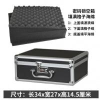 手提式铝合金密码箱带锁五金工具箱仪器收纳盒储物箱防盗保险箱