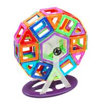 培培乐磁力片 儿童益智玩具百变提拉积木建构片磁性积木