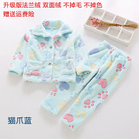 儿童睡衣法兰绒秋冬季女宝宝男童女童中大童女孩珊瑚绒家居服套装