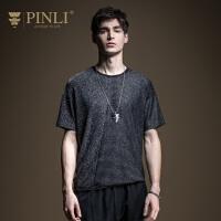 PINLI品立2020夏季新款男装圆领拼料修身短袖T恤上衣潮B201311034