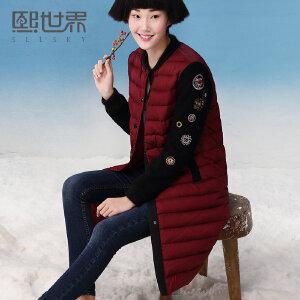 熙世界冬新款纯色简约绣花直筒中长款白鸭绒羽绒服女194LY231