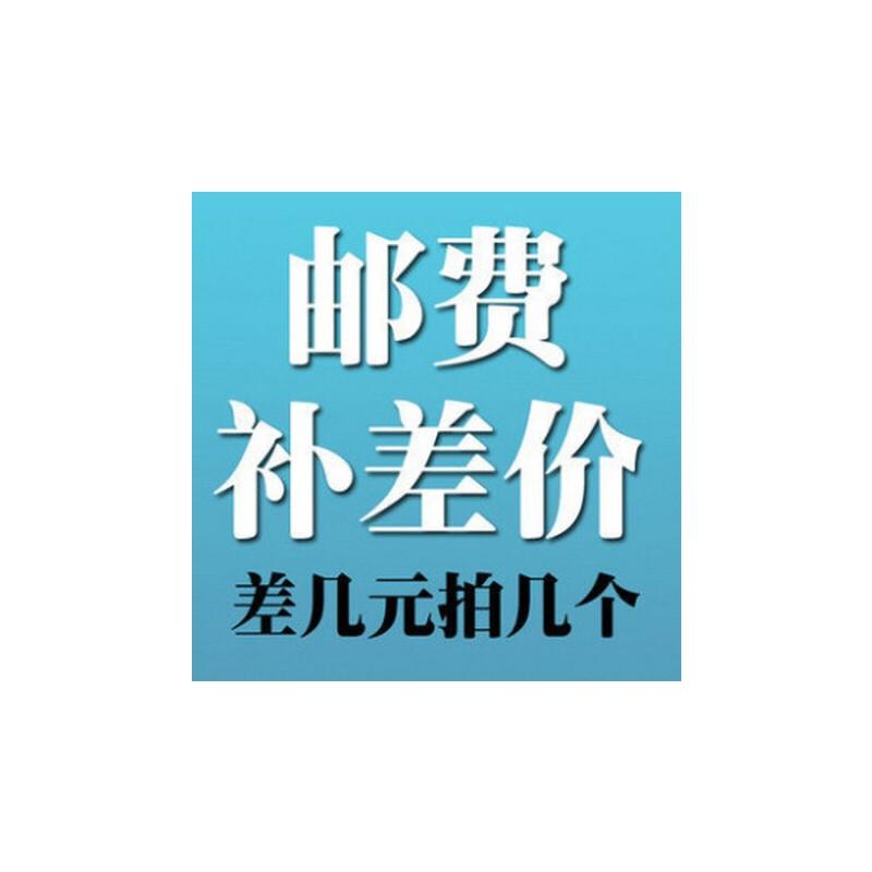 美的官方旗舰店补差价/补运费