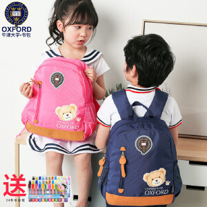幼儿园书包3-6岁牛津大学男童双肩背包女童中大班书包儿童书包