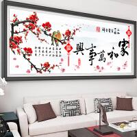 十字绣家和万事兴红梅十字绣2018新款线绣客厅简单绣字画