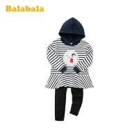 【2.26超品 5折价:119.5】巴拉巴拉童装女童春季新款洋气2020 套装儿童条纹小童宝宝两件套