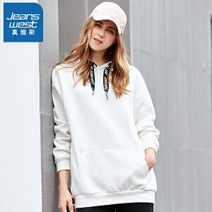 [每满150再减30元]真维斯女装 冬装新款 连帽印花宽松长袖套头卫衣