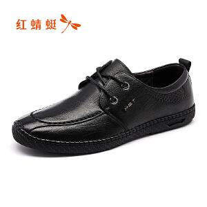 红蜻蜓男鞋2017年新款皮鞋时尚休闲套脚单鞋真皮浅口舒适鞋子正品