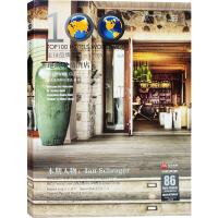 全球品牌酒店:地域风情酒店 具有明显地域风格特色的酒店室内设计书籍