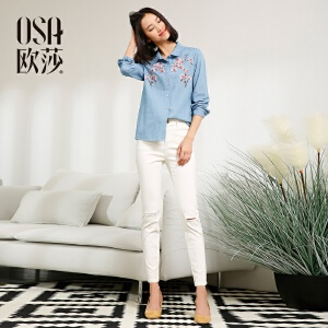 欧莎夏装女2017春季新款韩版直筒高腰小脚裤破洞牛仔裤女长裤C53105