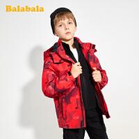 【5折价:179.95】巴拉巴拉儿童外套2020新款春装中大童三合一冲锋衣时尚男童上衣潮