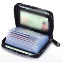 卡包男士多卡位小卡片包银行卡夹证件*套创意便捷家居日用收纳用品收纳包