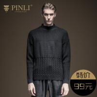 PINLI品立清仓冬季新款男装半高领提花针织衫套头毛衣青年休闲