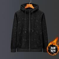 加绒加厚卫衣套装男士秋冬季运动休闲两件套韩版潮流迷彩一套男装MZ882