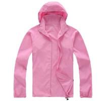 户外防紫外线皮肤衣钓鱼服防晒衣男女透气运动防风衣防雨外套