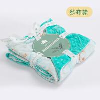 婴儿夏季小毛毯新生儿盖毯宝宝空调被子纱布包巾幼儿园儿童豆豆毯