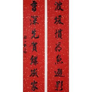 诗书画家   张问陶《书法对联》