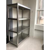 不锈钢货架家用厨房置物架四层落地收纳架子多功能货架微波炉架烤箱架