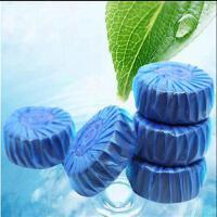 50只蓝泡泡 洁厕马桶清洁剂 除臭 洁厕灵 除异味