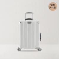 【领50元券】网易严选 24寸纯PC铝框拉杆箱出差旅行收纳行李箱
