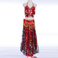 肚皮舞文胸成人演出服套装时尚性感印度舞蹈服装表演裙