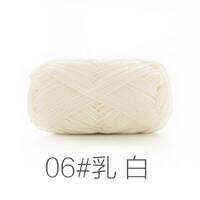 4玩偶手工编织材料包diy钩针宝宝棉线粗毛线团围巾毛衣 乳白色 06