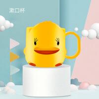 水杯儿童卡通漱口杯小鸭可爱刷牙杯子黄色加厚洗漱杯宝宝刷牙杯家居日用生活日用浴室用品 黄色小鸭 漱口杯