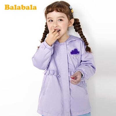 巴拉巴拉童装女童外套小童宝宝洋气春季2020新款连帽风衣儿童外衣