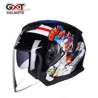 电动摩托车头盔电动车半盔男女士夏季帽四季半覆式双镜片