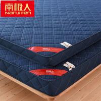 南极人记忆棉床垫1.8m1.5m1.2米床学生宿舍榻榻米海绵垫子床褥子