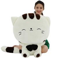 可爱猫咪公仔毛绒玩具大号抱枕布娃娃儿童玩偶情人节生日礼物女生