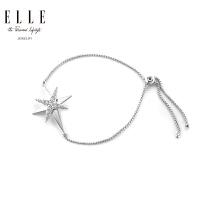 ELLE 饰品 闪耀星星重叠设计 925银镶锆石手链 5011100