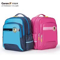 卡拉羊小学生书包1-3-4-6年级防水减负男女6-12周岁儿童双肩背包 CX2593