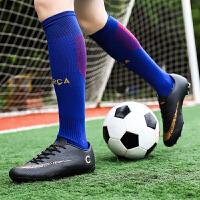 时尚足球鞋男小李子ag儿童长钉碎钉装备刺客12小学生女cr7训练鞋女童
