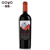 aoyo傲鱼智利原装原瓶进口红酒限量珍藏西拉纪念版干红葡萄酒750ML*1