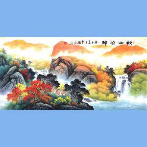 中国青年美术家协会常务理事,中国山水画院专业画家,国家一级美术师高云鹏(秋山染醉)