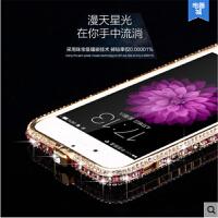 苹果6plus手机壳iphone6水钻金属边框潮苹果6保护套4.7六5.5新款