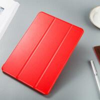 iPad mini2保护套ipad套苹果平板迷你4全包3硅胶软壳