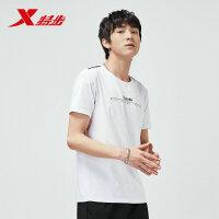 特步短袖T恤男2019夏季新款运动透气男装上衣官方薄款男士夏装潮881229019269